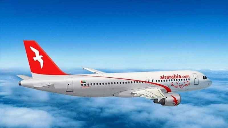 Air Arabia Maroc launches new service connecting Basel to Agadir